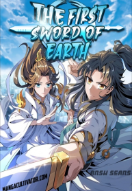 The First Sword Of Earth